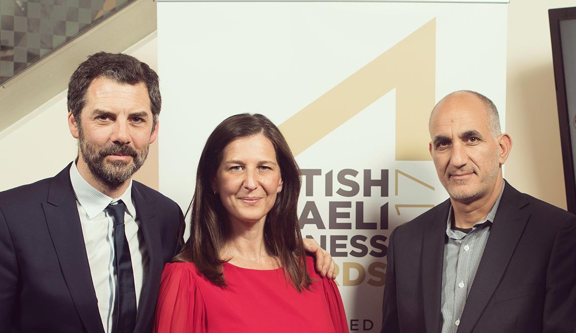British Israeli Business Awards